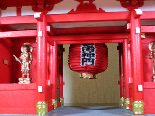 Back of Big Lantern at Kaminari Mon Gate