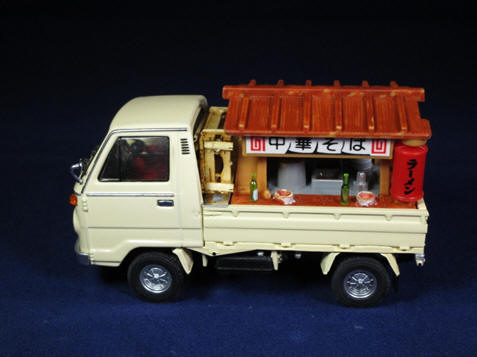Ramen Wagon on Honda TN360
